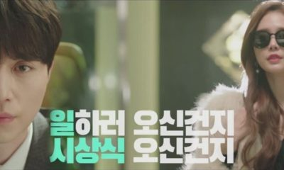 Yoo In Na Lee Dongwook Touch Your Heart