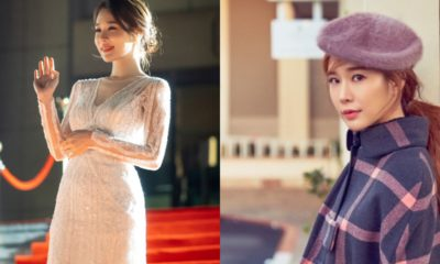 Yoo In Na K-drama Touch Your Heart tvN regalo