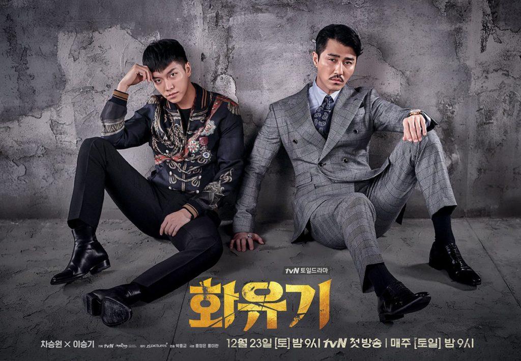 Los 29 Dramas Coreanos En Español Latino Que Te Fascinarán En El 2020