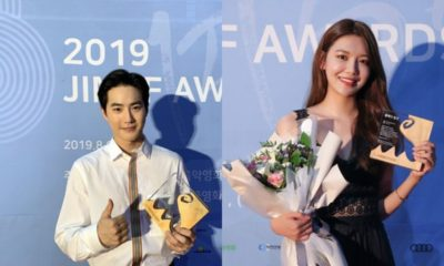Discovery of the Year Suho EXO Sooyoung Girls 'Generation