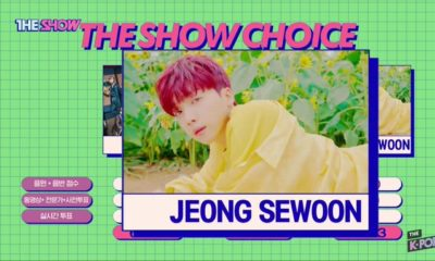 Jeong Se Woon The Show When It Rains