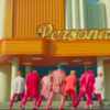 BTS Boy With Luv YouTube