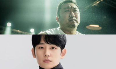 Ma Dong Seok Jung Hae In Park Jung Min