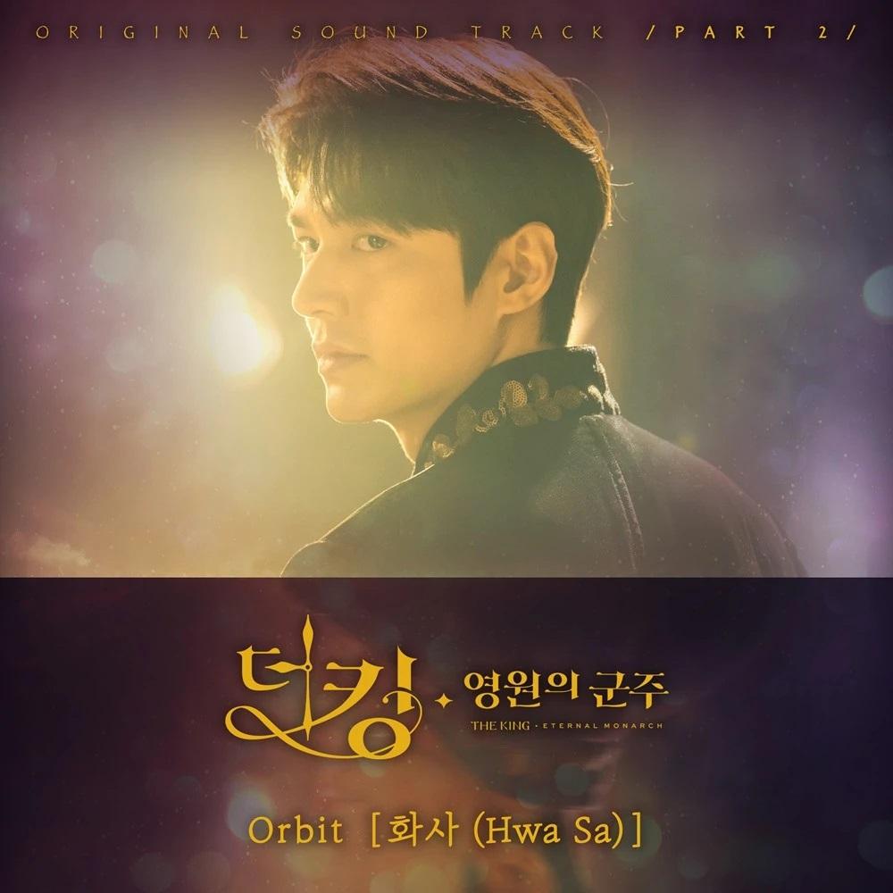 Orbit, Hwasa, traducida, letra en coreano, romanización