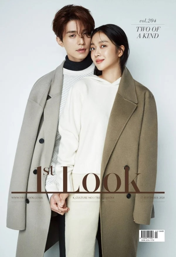 Lee Dong Wook, Jo Bo Ah, 1st Look, Tale of the Nine Tailed