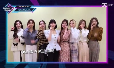 TWICE M Countdown I CAN'T STOP ME