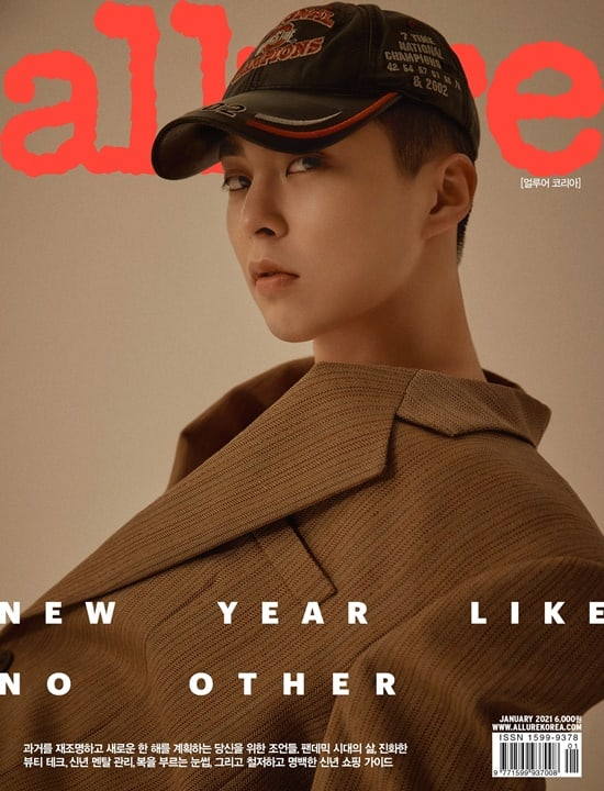 """Xiumin from EXO poses for """"Allure"""""""