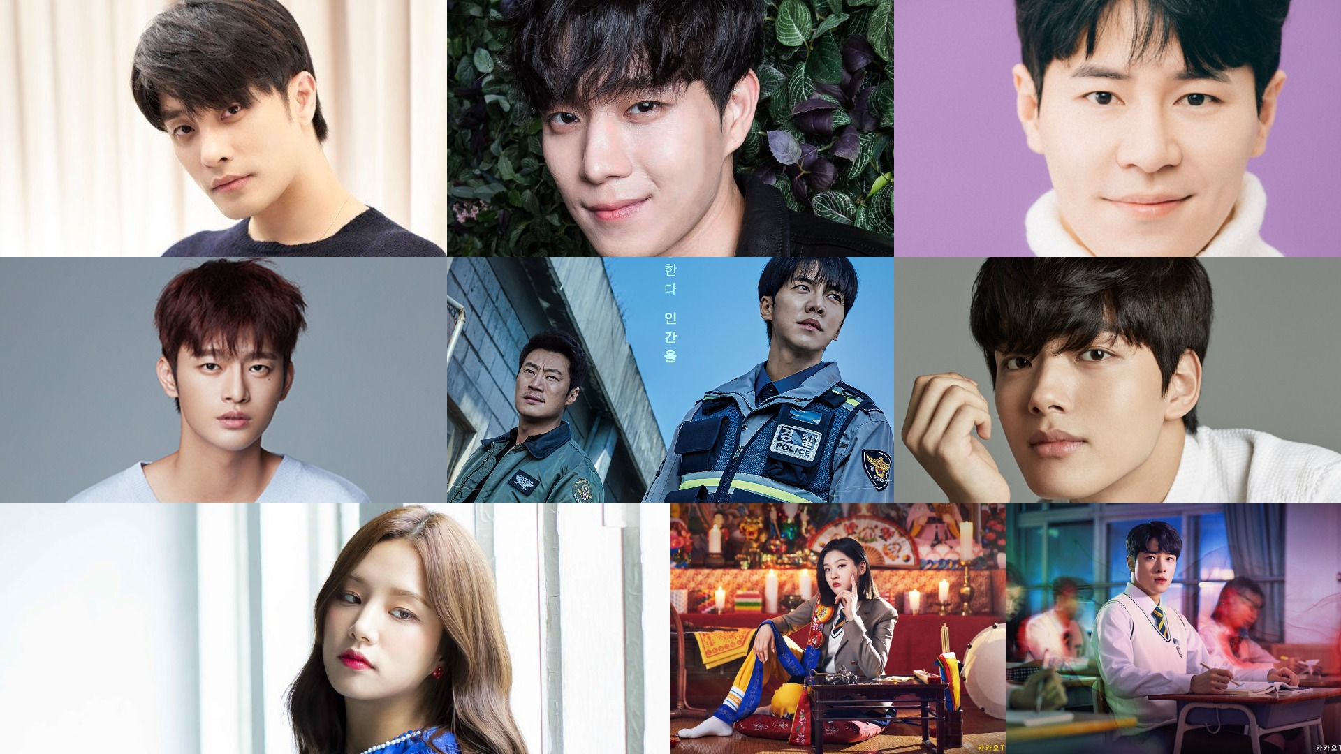 Sung Hoon, remake , Jane the Virgin, remake surcoreano, Kim Young Dae, School 2021, Shooting Star, Lee Kyu Hyung, Shall We Have a Cup of Coffee?, Seo In Guk, Mouse, Sèries Mania, Yeom Hye Ran, Yum Jung Ah, Cleaning Up, Yeo Jin Goo, Link: Eat and Love to Kill, Solbim, LABOUM, Idol: The Coup, Superior Shaman Ga Doo Shim